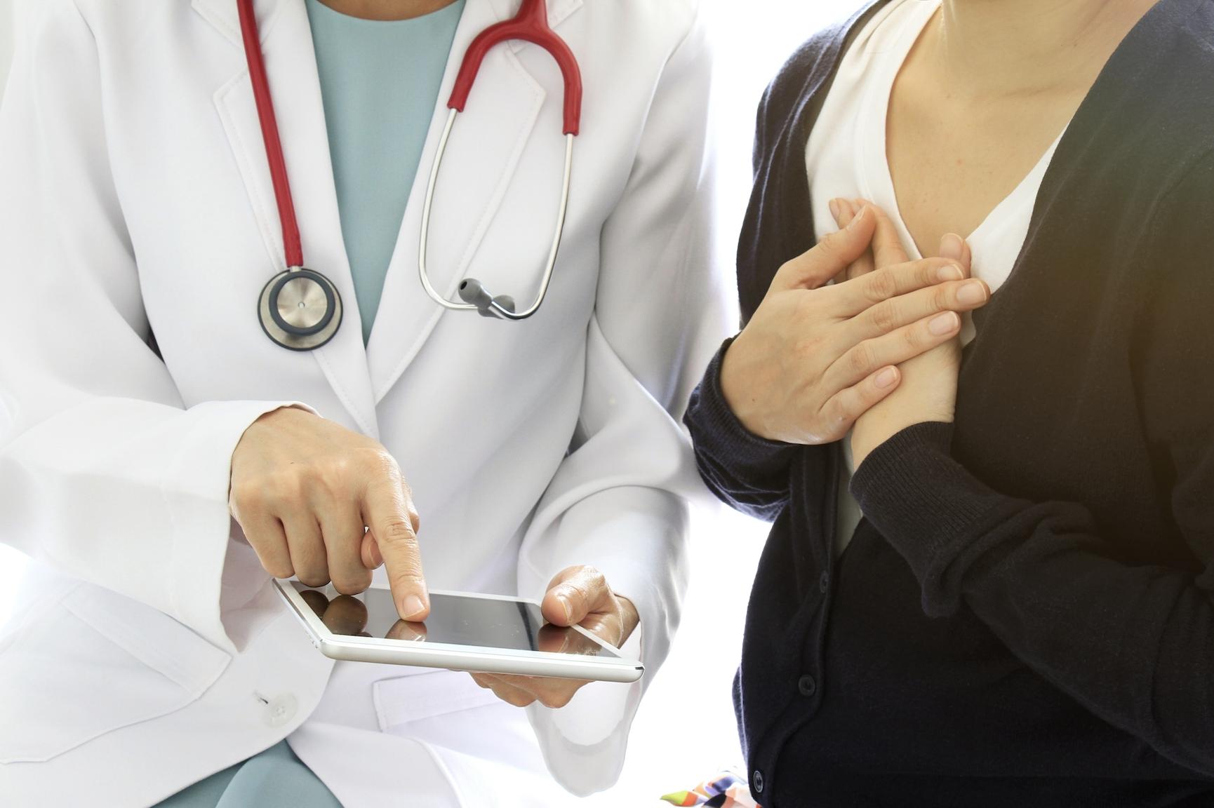 Medtronic запускает терапию глубокой стимуляции мозга, используя телефон Samsung